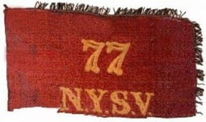 77thInfSilkFlankMarker NYH2