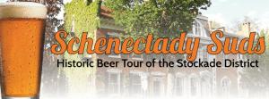 schenectady suds