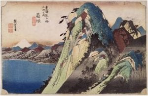 woodblock print by Utagawa Hiroshige courtesy of Reading Public Museum