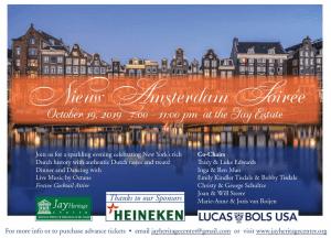 new amsterdam soiree