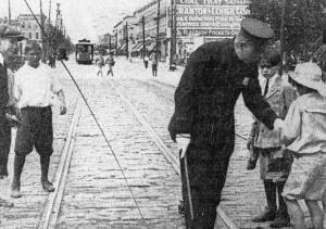 1908 Officer